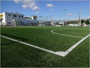 futsalpark